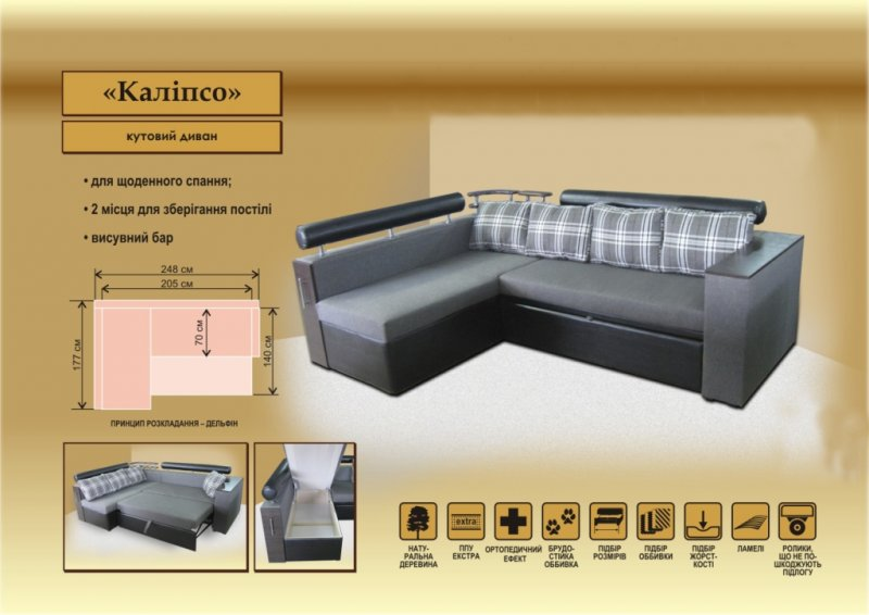 Диван каир много мебели фото