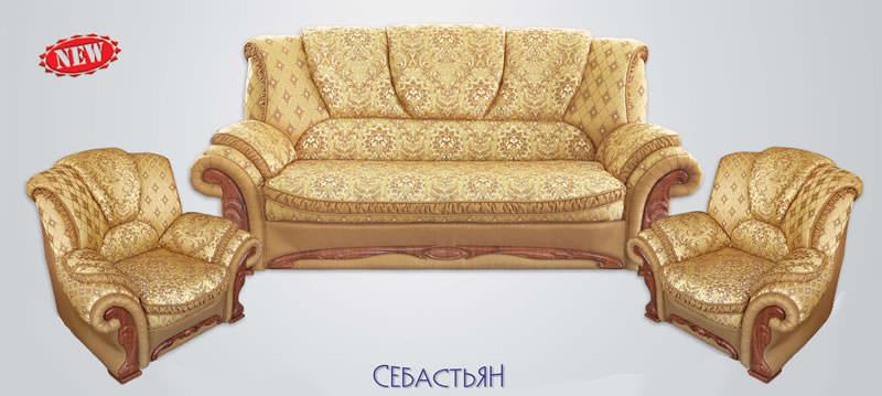 мягкая мебель киев диван и кресла себастьян магазин Mebli Zakaz