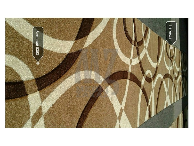 Albayrak Carpet Ковер Legenda 0353