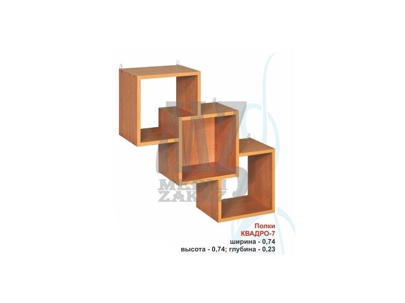 """Полка квадро-7 (фабрика мебели абсолют """"фам"""") - полки, этаже."""
