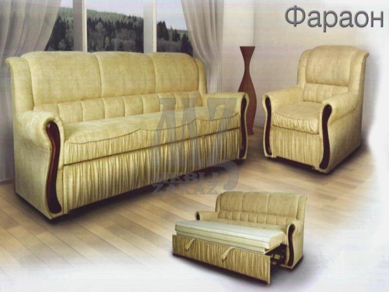 фараон диван фото