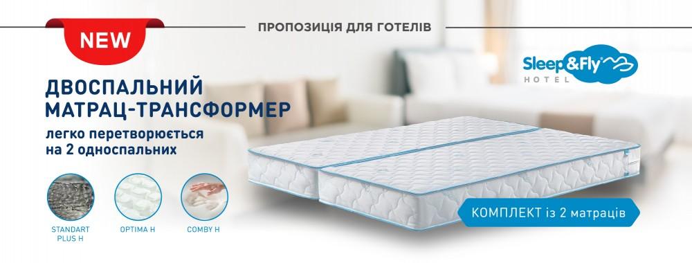 sleepfly_hotel
