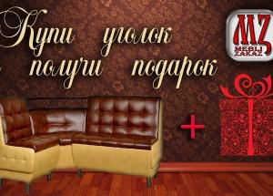 мебель на заказ заказ мебели в киеве мягкая мебель мебель из